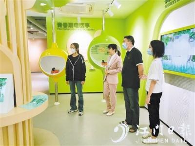 """江门""""心""""地标邀你玩转""""心""""科技 江门市心理健康科学普及体验馆今起征集30位体验官"""