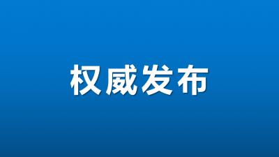 为实现中国梦强军梦凝聚强大力量——党的十八大以来双拥工作综述