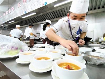 江门市职业技能竞赛三大项目开赛  新会选手包揽三冠