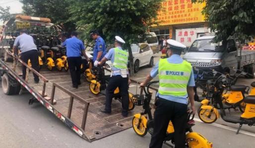 多部门联合约谈相关企业负责人 全面清退辖区共享电动自行车