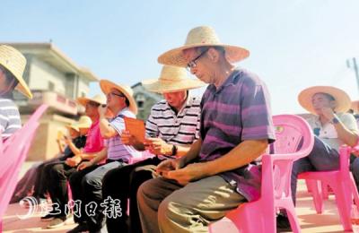 鹤山推进农村集体产权制度改革有成效