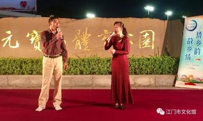 """江门市文化馆""""十分钟文化圈""""惠民演出多点开花"""