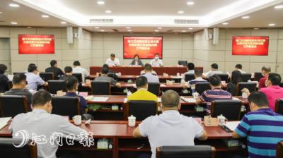 蓬江区召开创建省级生活垃圾分类示范片区冲刺工作推进会