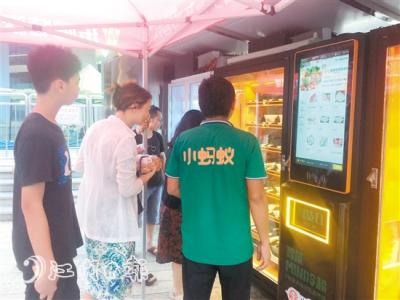 """江门出现首个""""生鲜智能微超""""  居民在小区里就可以自助买菜了"""