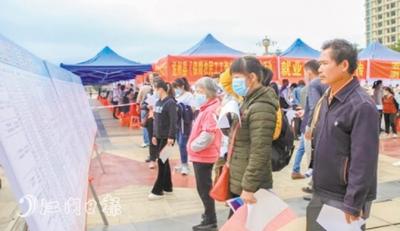 鹤山优质企业赴广西龙州招聘 千余个岗位 助贫困户脱贫