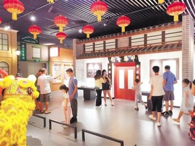 台山市华侨文化博物馆4天共接待游客逾万人次