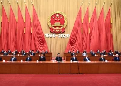 纪念中国人民志愿军抗美援朝出国作战70周年大会在京隆重举行 习近平发表重要讲话