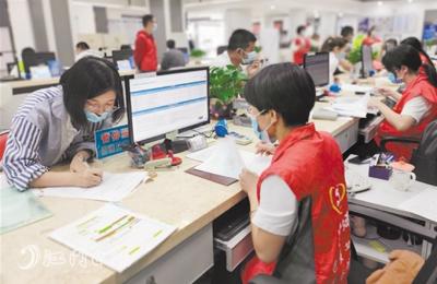 首设商事登记业务专场方便群众办事 商户15分钟办好营业执照