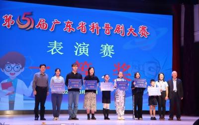 天鹅湾小学原创科普剧《猪小戒和四个大桶》获第五届广东省科普剧大赛一等奖