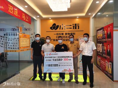 """江门""""乐业五邑贷""""今年已累计发放9996.6万元 为小微企业送上""""及时雨"""""""
