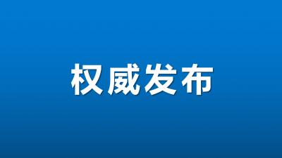 江门社科界学习宣传贯彻党的十九届五中全会精神专家座谈会召开