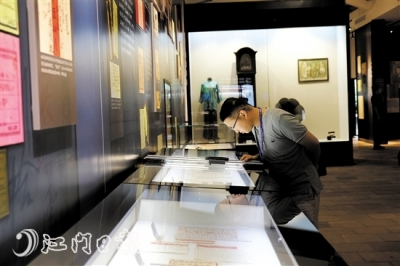 """首届台山""""海丝""""史迹考古遗址公园文化艺术周举行 让文物和文化真正""""活起来"""""""