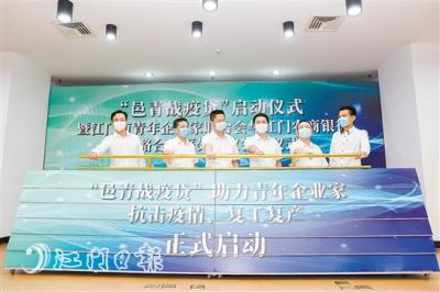 江门农商银行大力支持珠西综合交通枢纽江门站建设 为地方经济高速高质发展护航