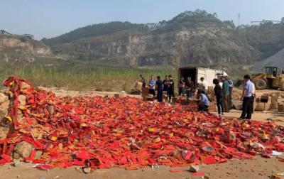 集中销毁一批非法烟花爆竹 价值10余万元