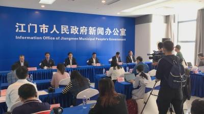 珠西综合交通枢纽江门站售票试运行新闻发布会举行