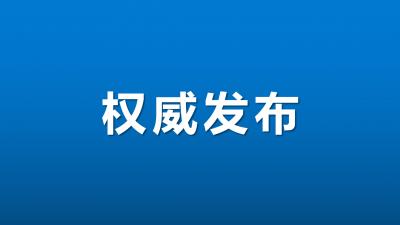 习近平:全面贯彻党的十九届五中全会精神 推动改革和发展深度融合高效联动