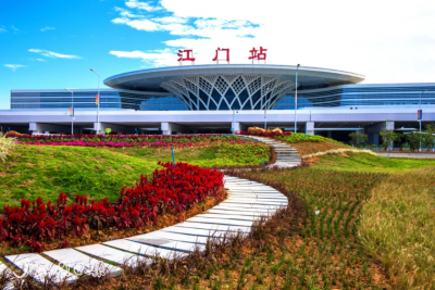 珠西综合交通枢纽江门站开通,马兴瑞出席开通活动