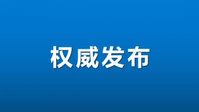 """江门:全力打好""""十三五""""收官战 高质量编制""""十四五""""规划"""