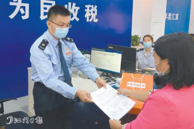 鹤山税务部门做好宣传和服务 纳税人第一时间享受政策红利