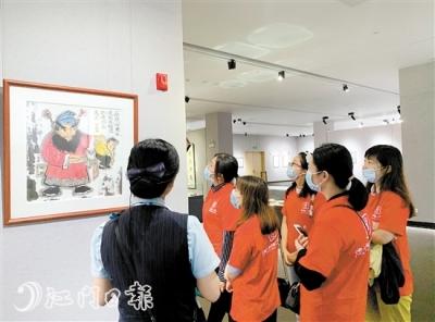 江门银行业保险业清廉金融文化展受好评 清风养正气 廉洁促发展