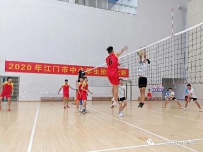 江门市中小学生排球比赛结束!台山代表队包揽6个组别冠军