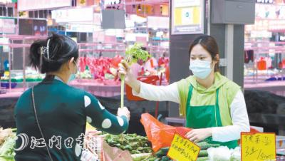 """鹤山首家星级""""智慧农贸市场""""获市民点赞"""