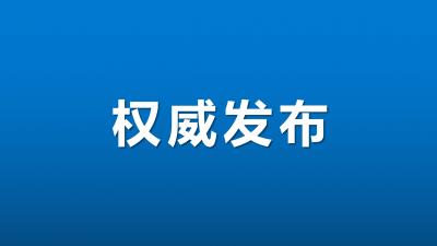 高质量可持续,事关你我的幸福未来!——习近平总书记江苏考察激励各地加快构建新发展格局