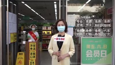 """""""一监到底""""走进台山,检查防疫药品和医疗器械"""