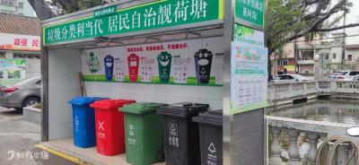 不設置垃圾分類投放點,扣分! 三家物業服務企業不良行為被通報