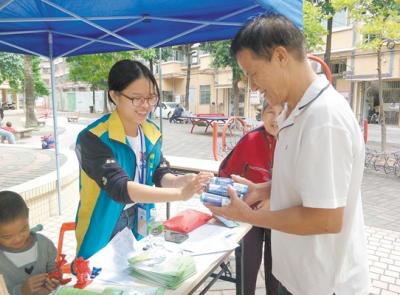 江南街道仁美社区探索小区治理新模式  居民乐用积分换服务