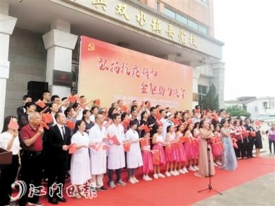 """江门金融人演绎的八部""""微电影"""" ——2020年度江门金融发展大事记"""