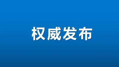 中央軍委主席習近平簽署命令 發布《國際軍事合作工作條例》