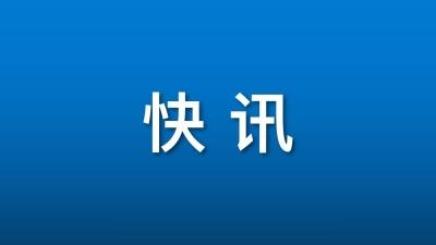 """【警情通報】江海區""""2.7""""交通肇事逃逸案嫌疑人已被刑拘"""