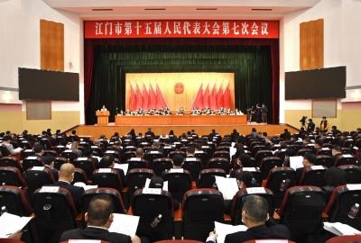 市十五屆人大七次會議開幕 林應武主持會議 吳曉暉作政府工作報告