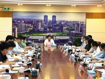 市直|江門市關工委召開關心下一代工作聯席會議
