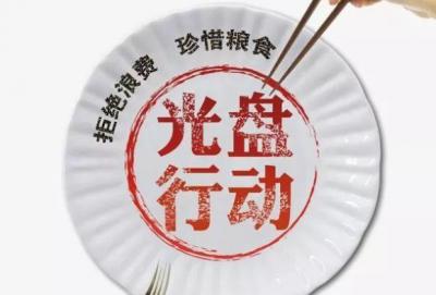 """新會東區學校開展主題教育活動  倡導""""光盤行動"""" 普及文明餐桌禮儀"""