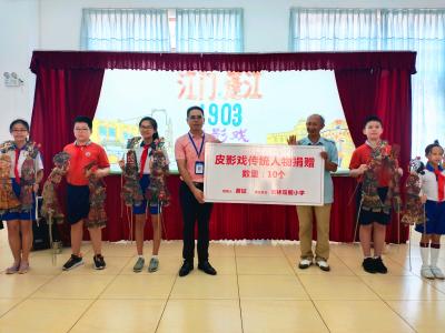 蓬江区|新世纪皮影戏剧团向农林双朗小学捐赠一批传统油皮皮影