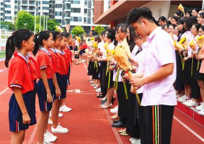 江海区|景贤小学庆祝教师节活动