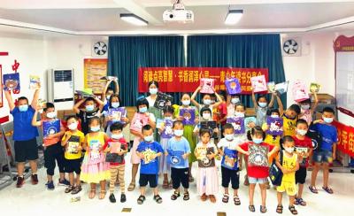 鹤山市|沙坪街道谷埠社区举办青少年读书分享会